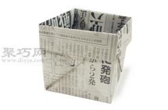 报纸手工折纸深盒子步骤图解 报纸折纸深盒子的折法