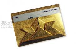盔甲卡片夹折纸教程图解 来学如何折纸盔甲卡片夹