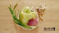 兒童白菜豬肉水餃做法 兒童水餃材料配比1