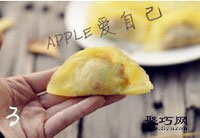 纯蛋饺子皮怎么做 猪肉蛋皮饺子做法17