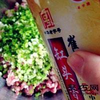 多色蔬菜豬肉水餃做法 蔬菜餃子皮怎么做16