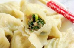 鲜嫩韭菜猪肉饺子怎么做鲜嫩