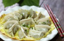 创意鸡蛋煎水饺做法 家里自制煎饺