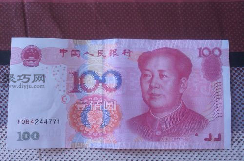 簡單版100元折雙心