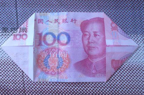 简单版100元折双心 用一百元钱折双心图解教程