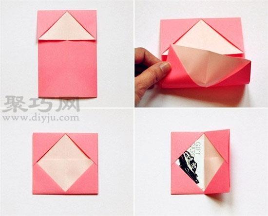 手工折纸钱包图解教程 教你如何折纸钱包