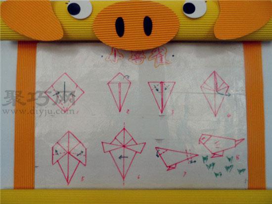 幼儿园大班折纸教案:折纸喜鹊