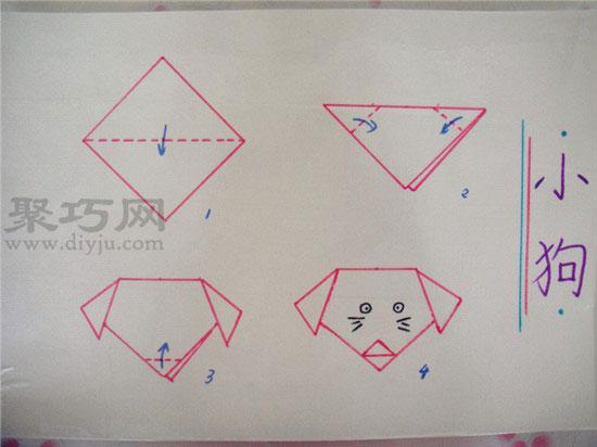 折纸兔子手偶步骤