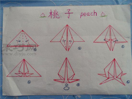 幼儿园教案桃子