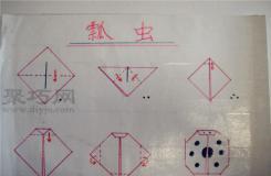 幼兒園大班折紙教案:折紙七星瓢蟲 七星瓢蟲的折法