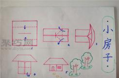 幼儿园小班折纸教案:折纸小房子 小房子的折法