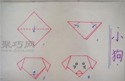 幼儿园小班折纸教案:折纸小狗头 小狗的折法