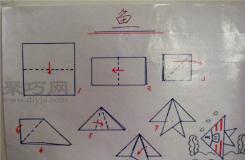 幼儿园中班折纸教案:折纸鱼 折鱼的方法