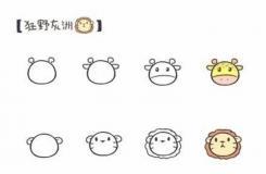 呆萌的小�游镱^部��P��:�L�i鹿、�{子、老虎、斑�R、犀牛