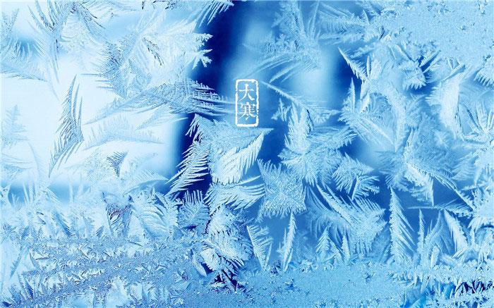 24節氣之大寒節氣圖片大全