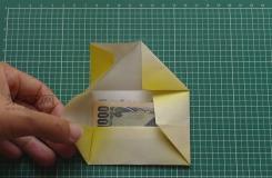 折��t包步�E教程 �你�p松�W��如何做折��t包