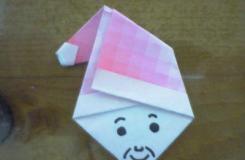 圣誕節手工折紙教程 教你DIY圣誕老人頭折紙
