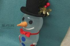 如何利用廢空塑料瓶來制作出可愛的雪人玩偶