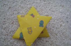 手工折�六角星教程 教你折�B折�星星