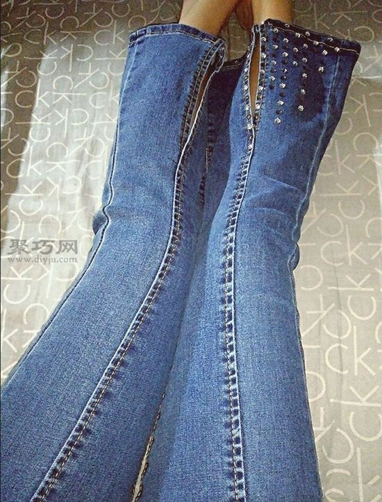 改造牛仔褲