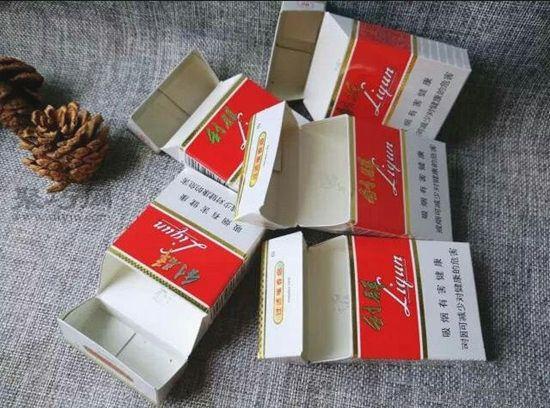 烟盒diy收纳盒 第1步