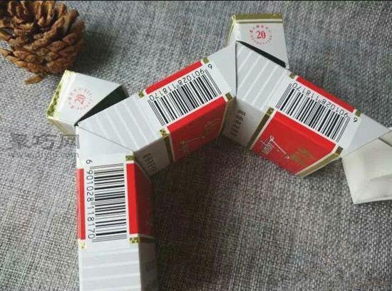 烟盒diy收纳盒 第3步