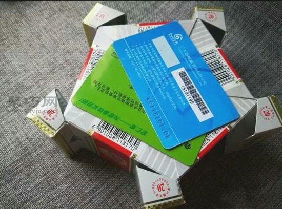 烟盒diy收纳盒 第5步