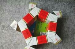 用5個香煙盒和2張廢舊磁卡手工制作煙灰缸方法