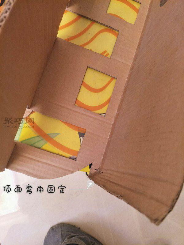 廢紙盒做公交車 第3步