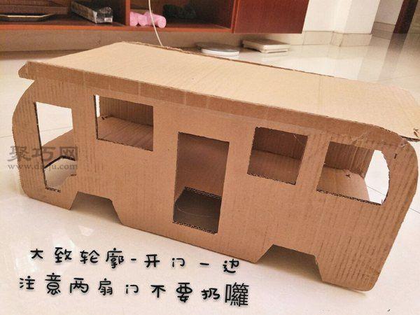 廢紙盒做公交車 第4步