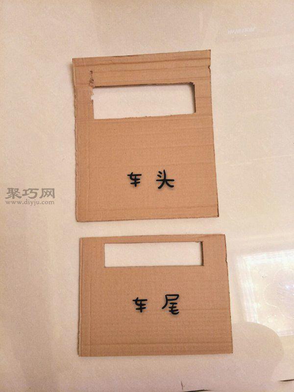 廢紙盒做公交車 第7步