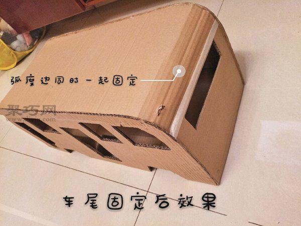 廢紙盒做公交車 第8步
