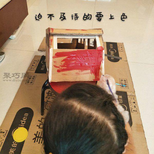 廢紙盒做公交車 第11步