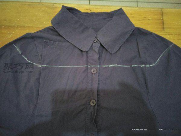 舊襯衣大改造 第4步