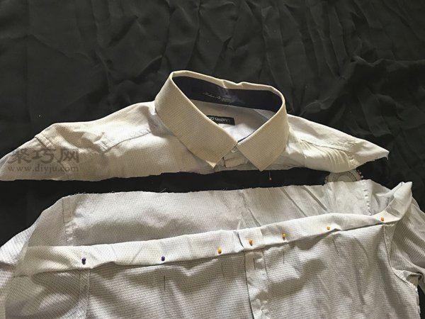 襯衣的日常改造 第2步