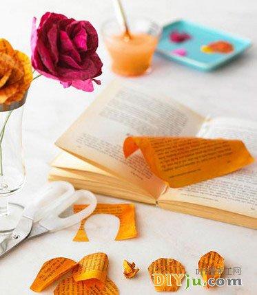 旧杂志改造 DIY制做纸玫瑰花