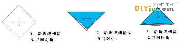 折紙基本折法:雙菱形1