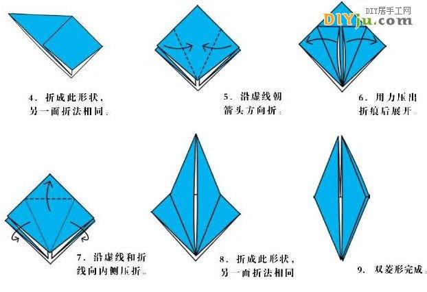 折紙基本折法:雙菱形2