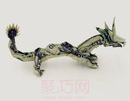 用钱折纸动物:龙