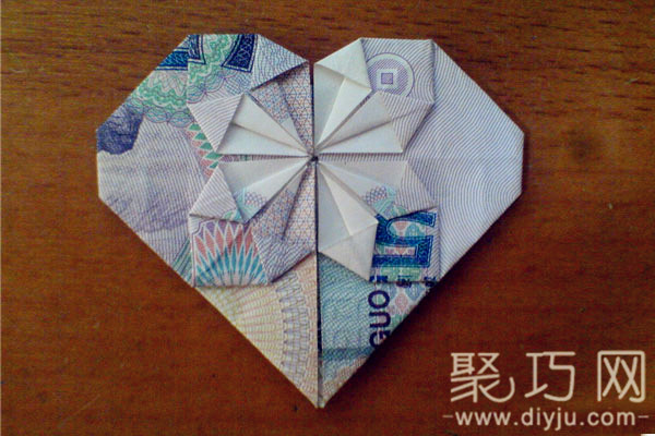 20元心形折纸图解