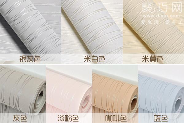 各種家用墻紙