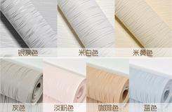 家用壁紙材質的十大分類