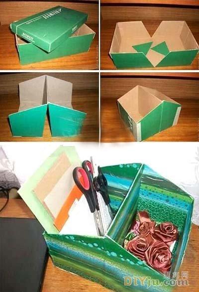 鞋盒變身敞口收納盒