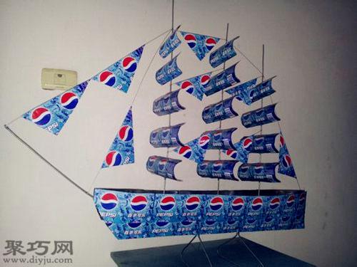 易拉罐变废为宝 易拉罐DIY手工制作大型帆船模型