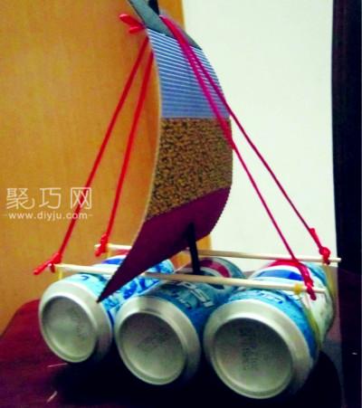 易拉罐手工制作环保小帆船 5步学会易拉罐做帆船