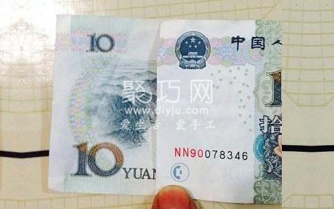 520桃心折紙中20元錢的折法