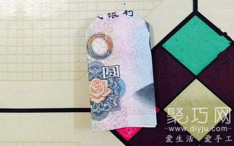折出20元钱中的0字