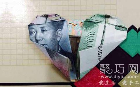 把钱反过来,折一个尖爱心的形状