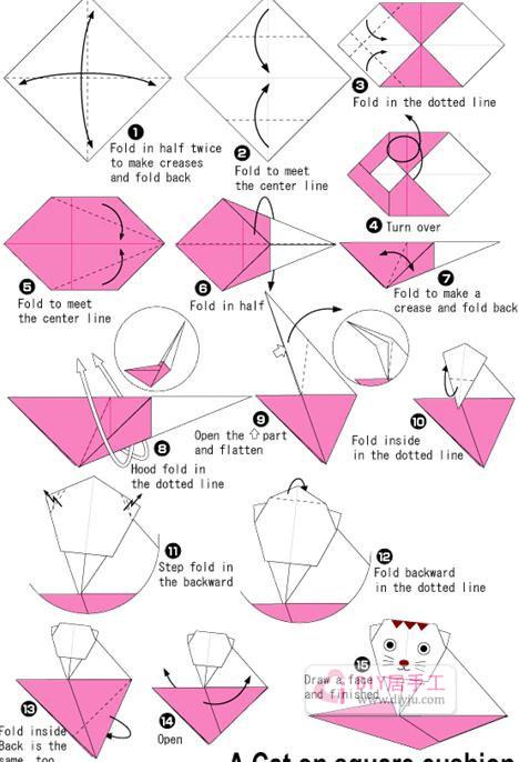 幼儿简单折纸之地毯上的小猫教程