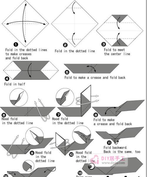 非常简单的幼儿园手工折纸黑色小蝌蚪教程